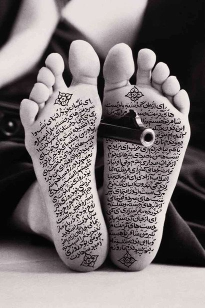 women of allah