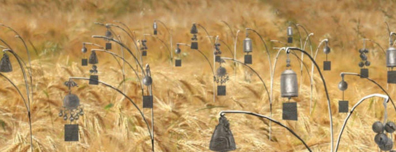 giardino dei sonagli